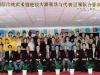 International Wushu Competition China