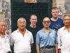 Xingyi Teachers